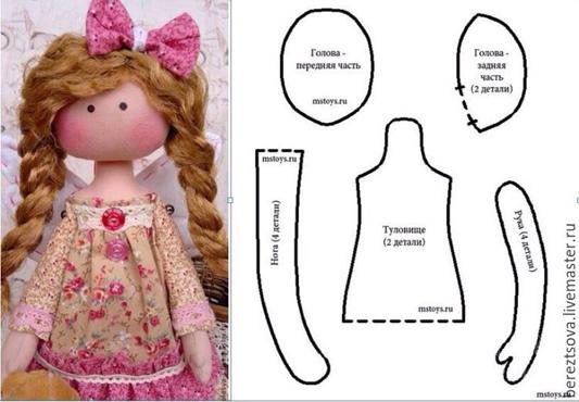 muñeca de tela con trenza