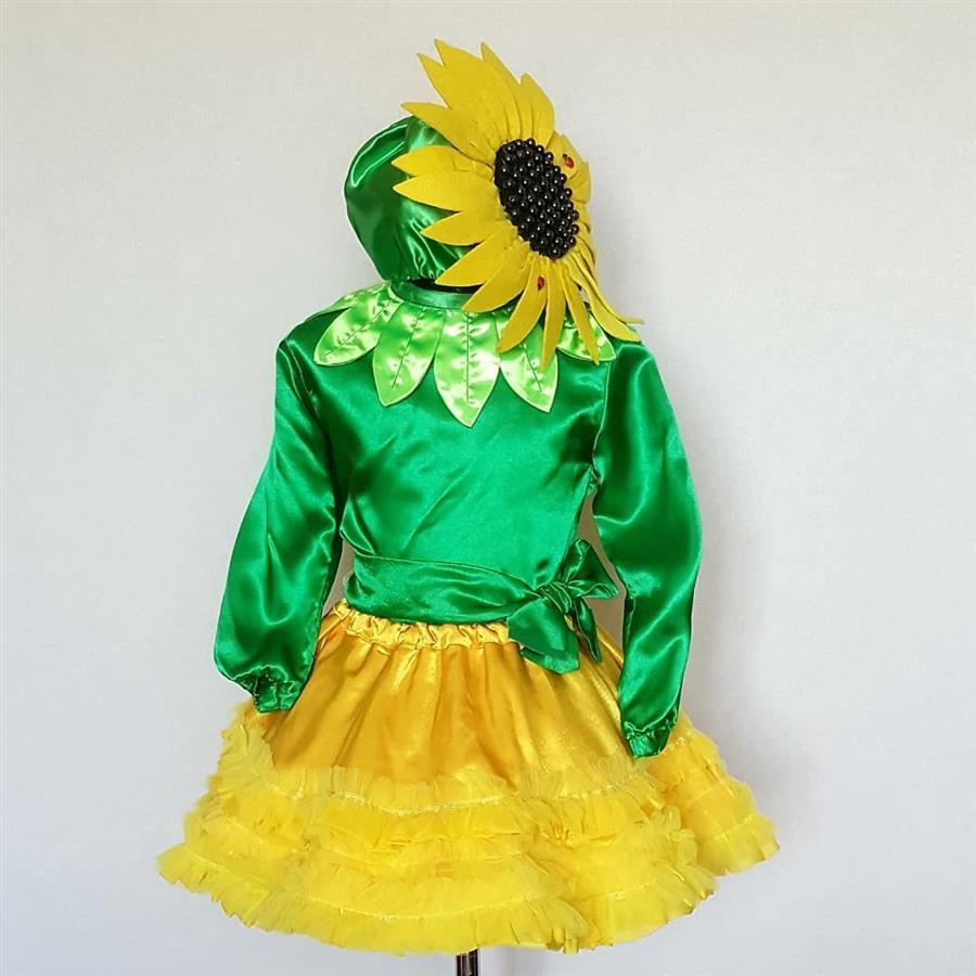 Satén fantasía verde y amarillo